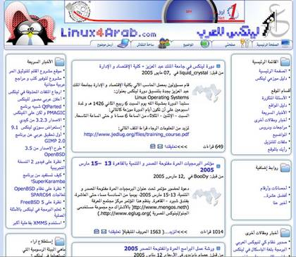 http://www.fosohat.org/files/tutorials/images/5_ia_arabic_ar_html_m4b8832a7.png